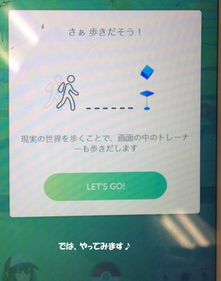 2016-07_24_5.jpg