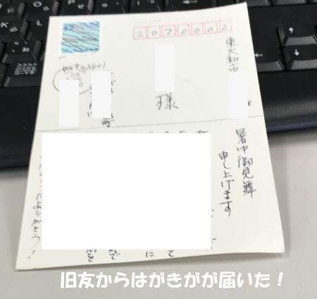 2016-08_08_4.jpg