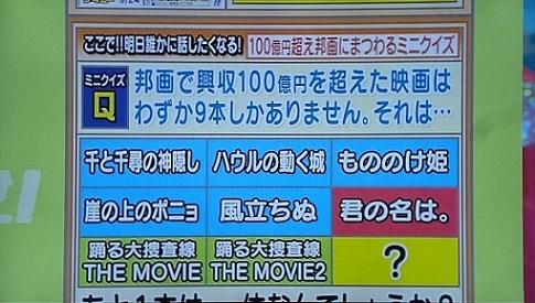 attsuko160925-.jpg