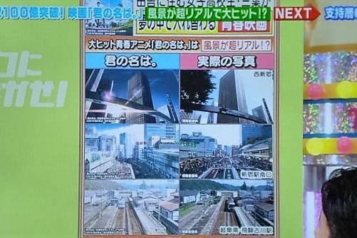 attsuko160925-1.jpg