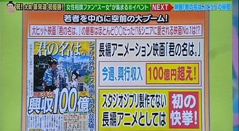 attsuko160925.jpg