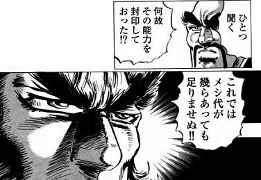 goku160407-.jpg