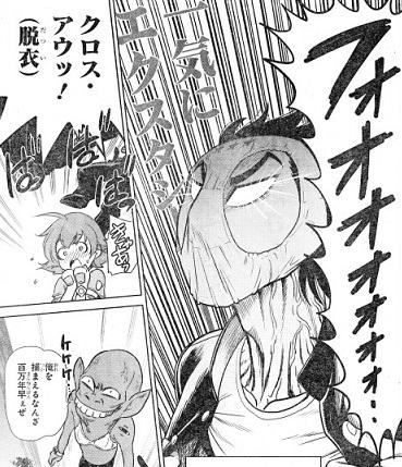 hentai160501-2.jpg
