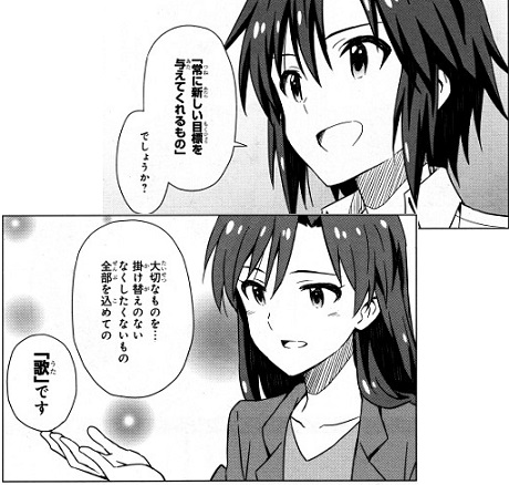 idol160829-2.jpg