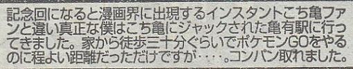kenka161004-2.jpg