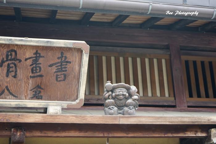 bee-飛騨高山0599