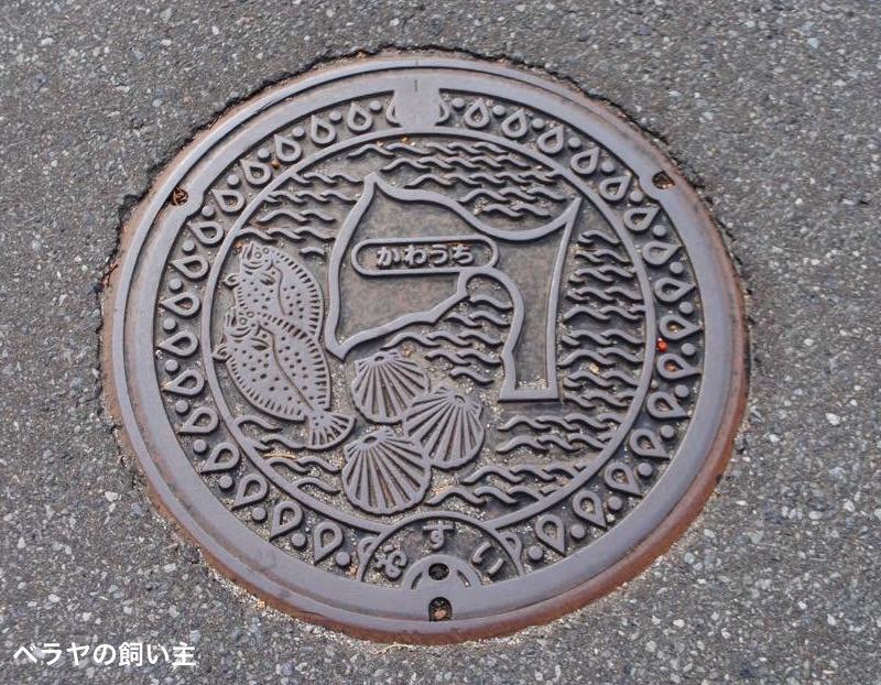 BNK_川内町