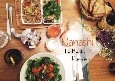 nanashi-bento-parisien-rue-paradis.jpg