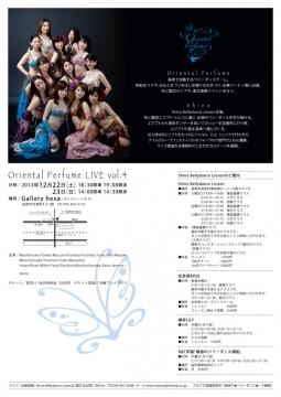 oriental-tate-1031 (1)-2