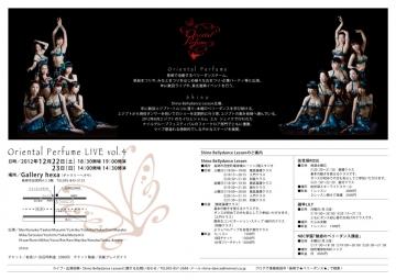 orientalperfume-2_201608191325104f9.jpg