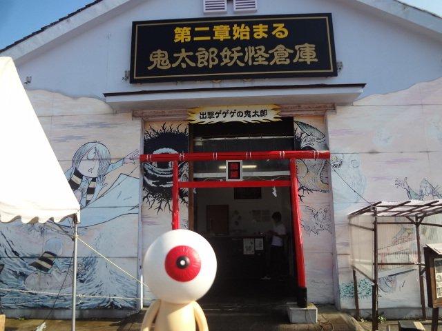 ahpokemonntomizukisiheruroododeasobu17.jpg