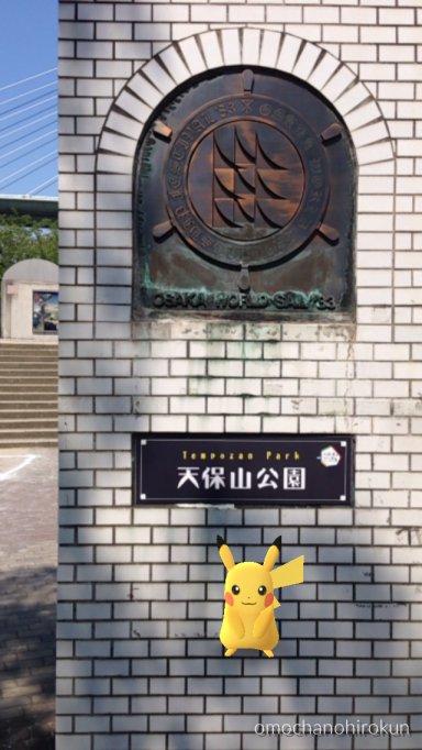 asinngojiratopokemonn13.jpg