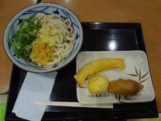 asinngojiratopokemonn16.jpg
