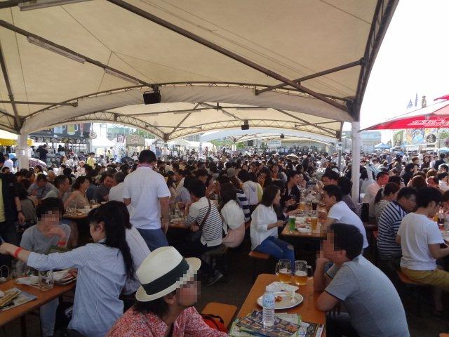 gsokutooberfest2016beerunomouze3.jpg