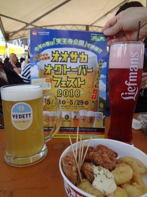 gsokutooberfest2016beerunomouze4.jpg