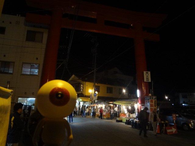 kchimoboinari201605yanenndeee.jpg