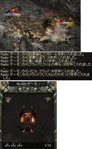 閣下図鑑ゲット!