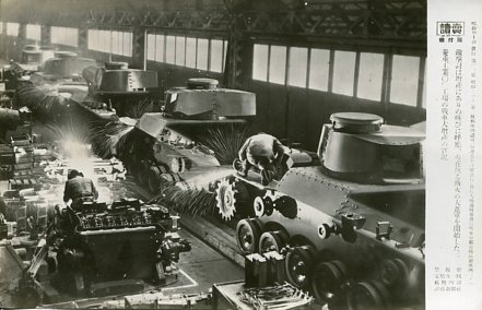 九七式中戦車新砲塔001