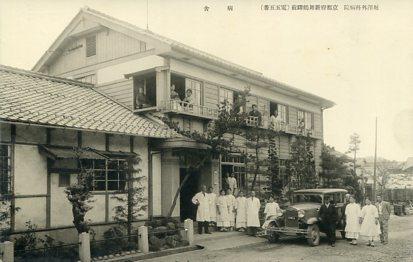堀澤外科医院004