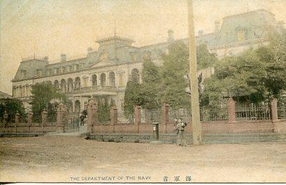 初代帝国ホテル(海軍省の誤植)001