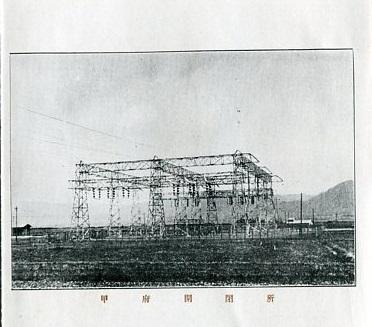 京浜電力株式会社第一期工事 005