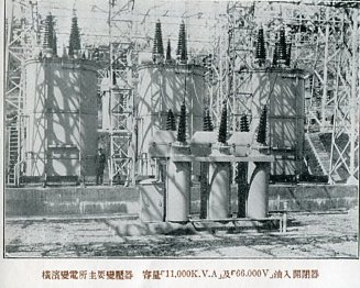 京浜電力株式会社第一期工事 009