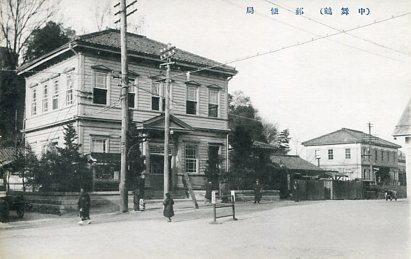 中舞鶴郵便局001