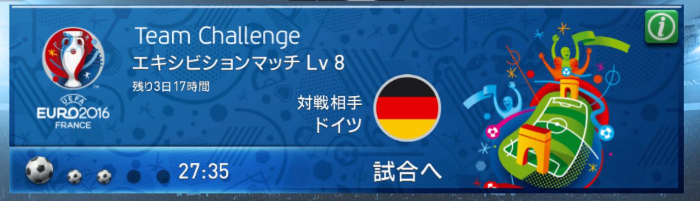 チャレンジ080