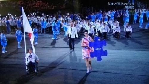 2016.9リオパラリンピック