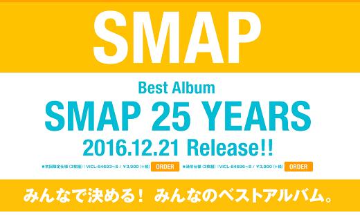 SMAP25.png