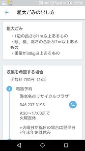 Screenshot_2016-09-09-22-56-40.png