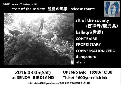 20160806_flyer