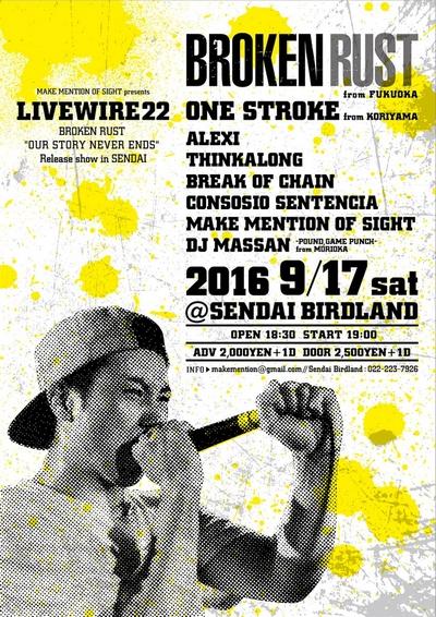 20160917_flyer_2