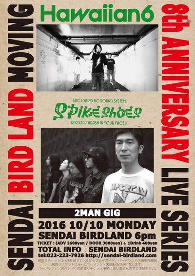 20161010_flyer