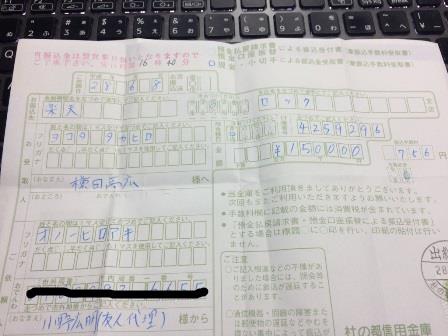 IMG_8100.jpg