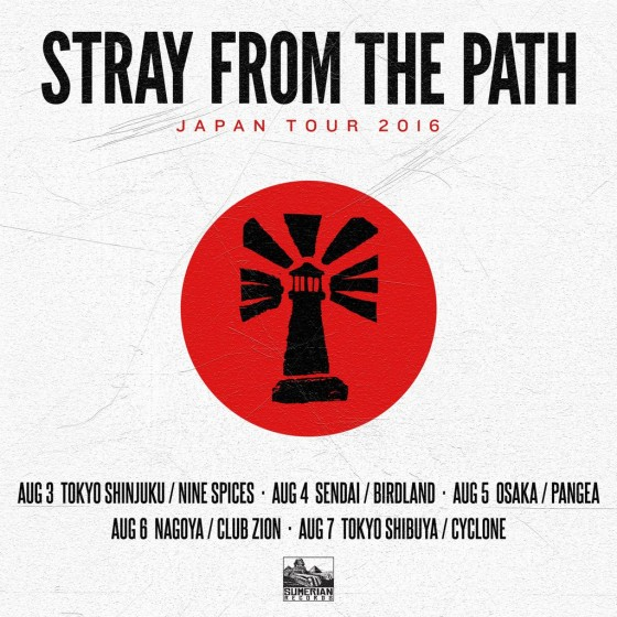 stray-from-the-path-japan-tour-2016