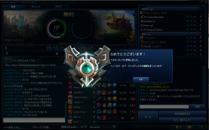 master (2)