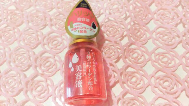 ダイソー美容液 (3)