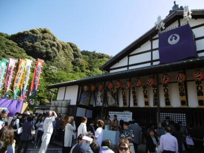 歌舞伎  2   5