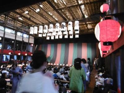 歌舞伎1   5