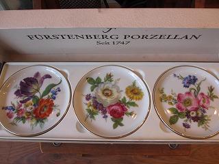 フィシュテンバーグ 小皿 003