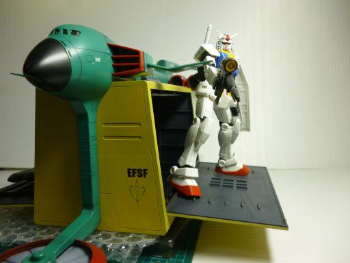 gunperi26.jpg