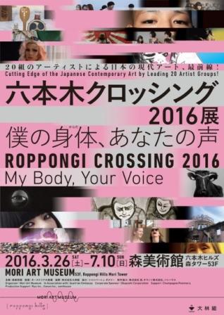 20160302_blog_02.jpg