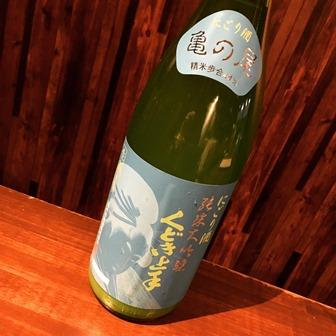 くどき上手 純米大吟醸 亀の尾44 にごり酒