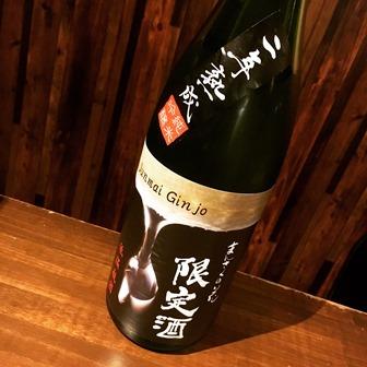まんさくの花 限定酒 二年熟成 純米吟醸