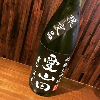 まんさくの花 純米大吟醸 愛山田