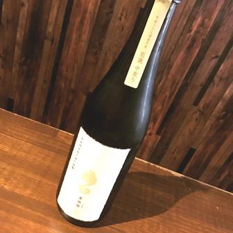 亜麻猫 白麹仕込み 純米酒 別誂 中取り