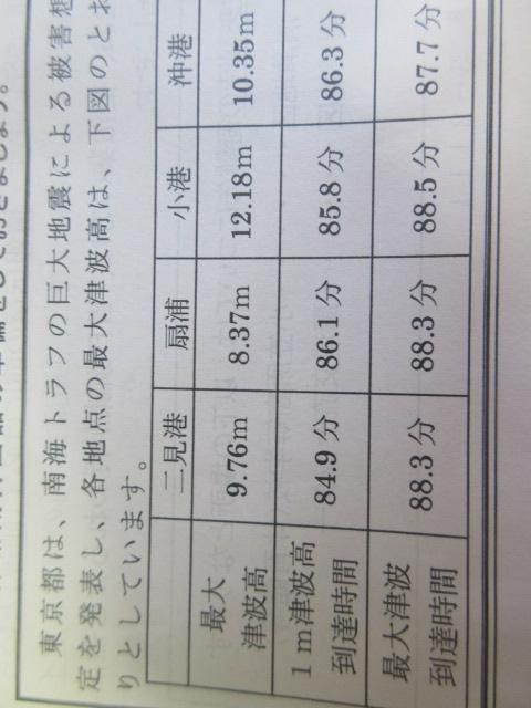 IMG_2676 (2)