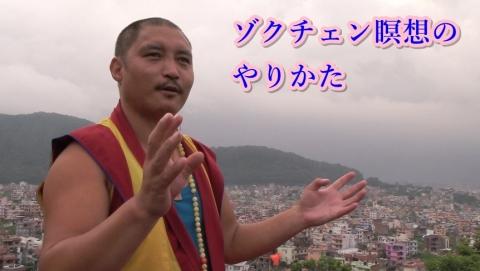 瞑想のやり方-1