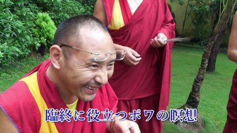 ポワの瞑想表紙-1